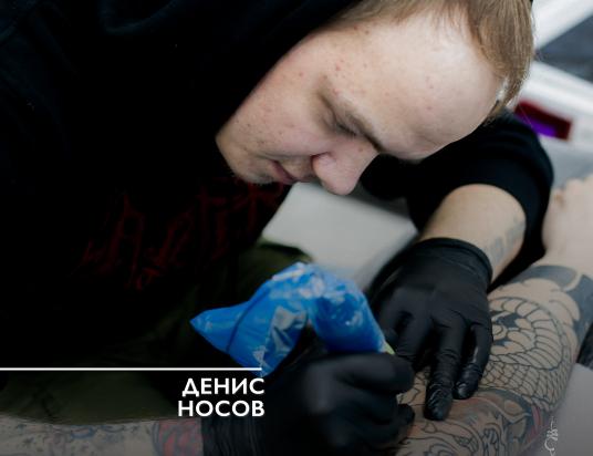 Денис Носов